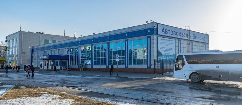Автовокзал города Бийска